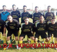 Α.Ο.Κ – ΚΑΣΤΡΟ ΓΕΡΑΚΙΟΥ : 0 – 5