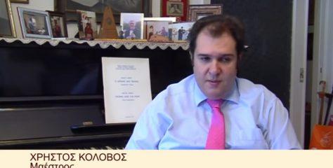Συνέντευξη του μαέστρου Χρήστου Κολοβού στο 902.gr για τη συναυλία κλασικής μουσικής που διοργανώνει η ΚΕ του ΚΚΕ (VIDEO)