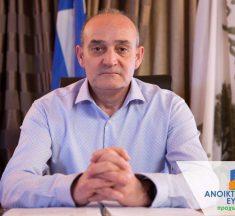 Ανακοινώθηκαν οι αντιδήμαρχοι του δήμου Ευρώτα και οι αρμοδιότητες τους από τον δήμαρχο Δήμο Βέρδο.