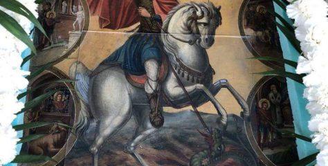 """""""Άγιος Γεωργιος """"Το Δαφνί γιόρτασε τον πολιούχο του."""